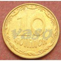 6396:  10 копеек 2008 Украина