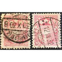 ЦІКАВІЦЬ АБМЕН! 1927, герб Латвіі (20)