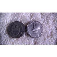 Панама 1/2 бальбоа 1973г. распродажа