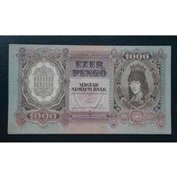 Большая коллекция в лотах_Венгрия 1000 пенго 1943г_редкость_очень хороший сохран