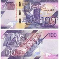 Кения 100 шиллингов   2019 год  UNC  (новинка)