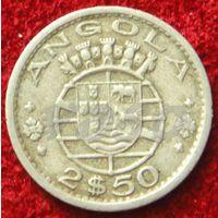 7731:  2,5 эскудо 1956 Ангола