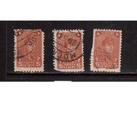СССР-1929 (Заг.232) 3 м-гаш., с ВЗ,  Стандарт