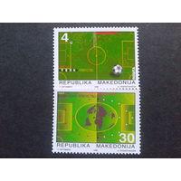 Македония 1998 футбол полная серия