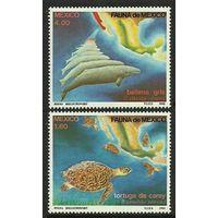 1982 Мексика 1828-1829 Морская фауна 4,50евро