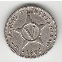 Куба 5 центаво 1946.