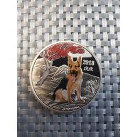 Монета  год собаки 2018