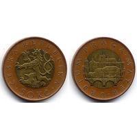 50 крон 1993, Чехия