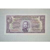 Уругвай 10 песо образца 1939 года XF p37d(1) хорошее состояние
