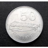 50 сентаво 1980 Мозамбик #03