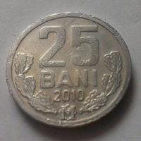 25 бани, Молдова 2010 г.