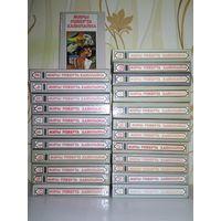 Миры Роберта Хайнлайна в 25 томах (полный комплект).