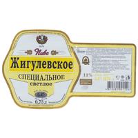 Этикетка Жигулевское 0,75 (Лидский пз) б/у Р-122