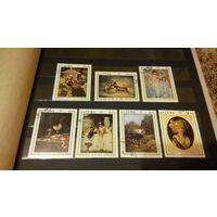 Марки Куба 1975 живопись культура искусство портрет пейзаж натюрморт