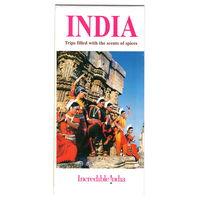Туристическая карта Индии