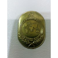 Коробочка от очень Редкой настольной Медали Сиэтл 1990 год Игры Доброй Воли + Бонус . УЦЕНКА Новогодняя распродажа