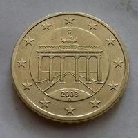 50 евроцентов, Германия 2003 D