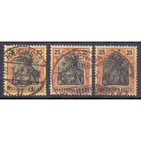 Германия Стандарт 25 пф (III, IV) Wz 1 РАЗНОВИДНОСТИ ГАШ 1905-1919 гг