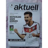 Программа с матча Германия-Грузия. 2015г.
