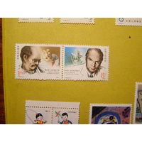 Китай 1990 100-летию со дня рождения Норман Бетюн, хирург
