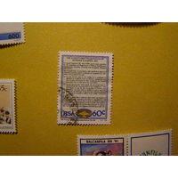 ЮАР 1991 100-летие государственной регистрации для медсестер и акушерок