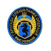 """Шеврон специального подразделения """"боевых пловцов"""" 7-ой бригады специальных операций ВМС Украины(распродажа коллекции)"""