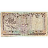 Непал 10 рупий 2012 год