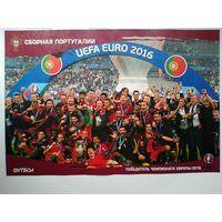 """Постер - """"Сборная Португалии"""" - Чемпионы Европы - 2016 года - Размер 27/41 см."""