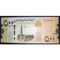 РАСПРОДАЖА С 1 РУБЛЯ!!! Йемен 500 риалов 2017 год UNC