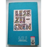 Lesezeichen lesebuch // Закладки. Книга для чтения на немецком языке