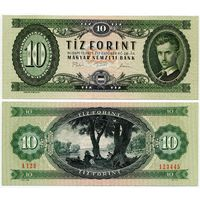 Венгрия. 10 форинтов (образца 1975 года, P168e, XF)