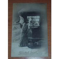 Старая фото -открытка 1928 год