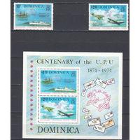 Корабли. 100 лет ВПС. Доминика. 1974. 2 марки и 1 блок.