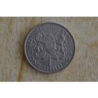Кения 1 шиллинг 1966(первый год)
