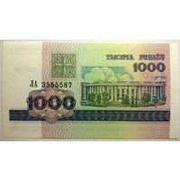 Беларусь 1000 рублей 1998, ЛА UNC