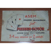 Рекламная телеграмма Польша до 1939 года Варшава-Пинск