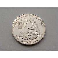 "Малави. 5 квача 1995 год KM#23  ""50 лет ООН"""