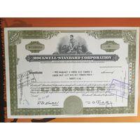 Распродажа  Лот ценных бумаг 1 (США, Германия, Бельгия, Франция)