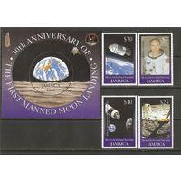 Ямайка 1999 Космос
