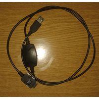 Дата-кабель интерфейс USB Samsung E 700/708