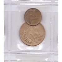 1 и 5 стотинок 1951 Болгария. Возможен обмен