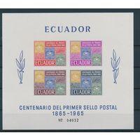 Эквадор 1965г.