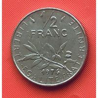 21-06 Франция, 1/2 франка 1976 г.