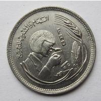 Египет 5 пиастров 1978 Продовольственная программа - ФАО
