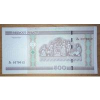 500 рублей серия Ль - UNC