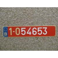 Автомобильный номер Бельгия 1-054653