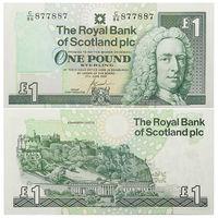 Шотландия. 1 фунт 2000 г. UNC [P.351.e]