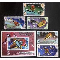 Рас-аль-Хайма 1971 г. Космос. Авиапочта, полная серия из 5 марок + Блок #0106-K1P13