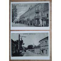 "Две открытки из набора ""Старый Витебск"". Чистые. Цена за 2."