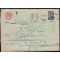 Конверт 1960 год Златоуст - Ленинград